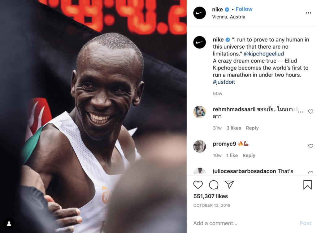 How to grow IG account like Nike