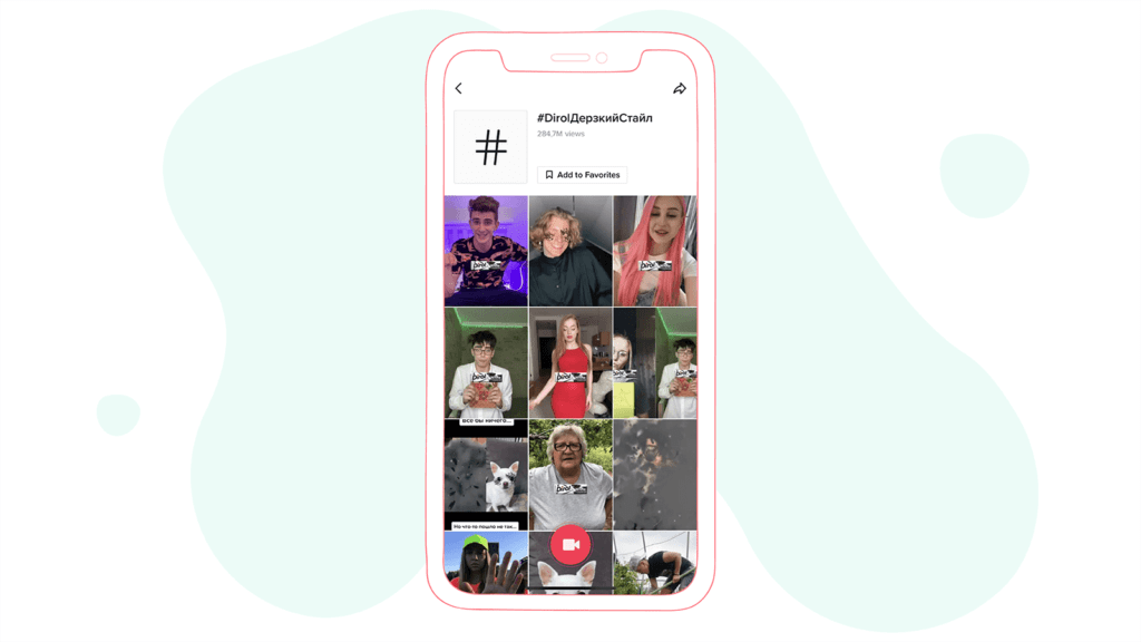 TikTok branded-effect hashtag challenge